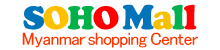Online Shopping in Myanmar, Buy & Sell - SOHOMall-mm.com