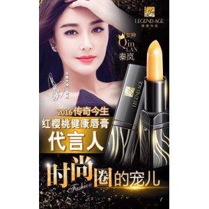 LEGEND AGE Healthy Cherry Lipstick - Online Shopping in Myanmar, Buy
