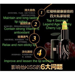 LEGEND AGE Healthy Cherry Lipstick - Online Shopping in Myanmar, Buy